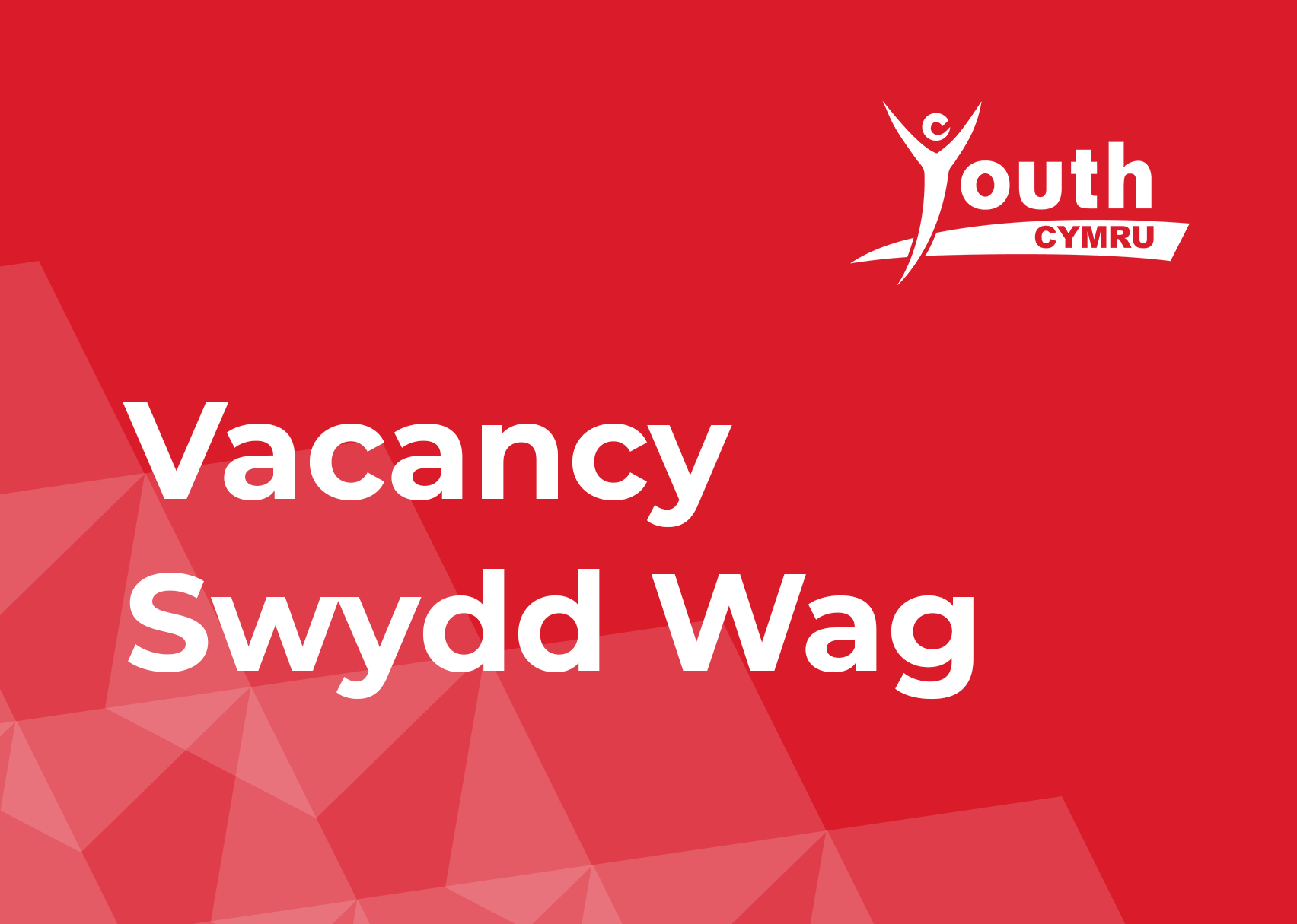 Vacancy - Youth Worker